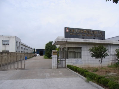 上海小田装飾用品有限公司/上海昂日商貿有限公司